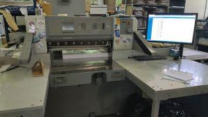 Гидравлическая бумагорезательная машина