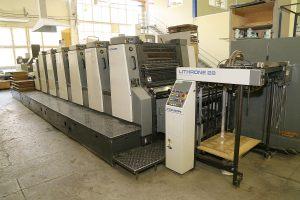 Офсетная печатная машина Komori Lithrone 628